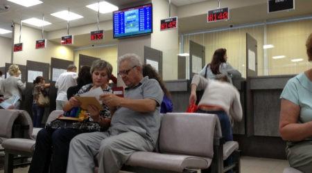 Пенсионеры уезжают из России