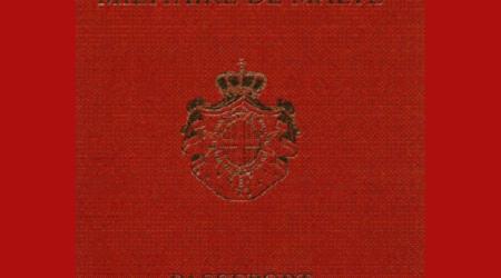 Самый редкий в мире паспорт