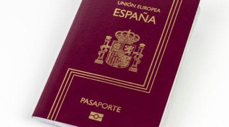 Гражданство Испании по фамилии
